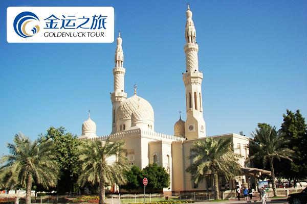 Jumeirah清真寺