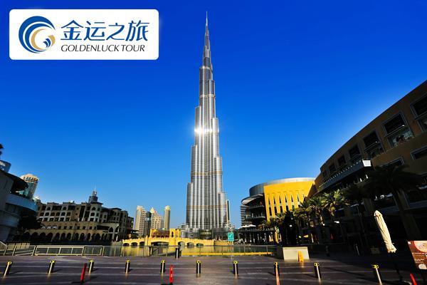 舒享迪拜阿联酋6日轻奢之旅【国际五星级酒店.特别安排伊朗小镇巴斯塔基亚】
