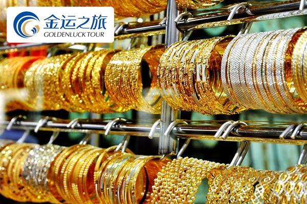 黄金城市场