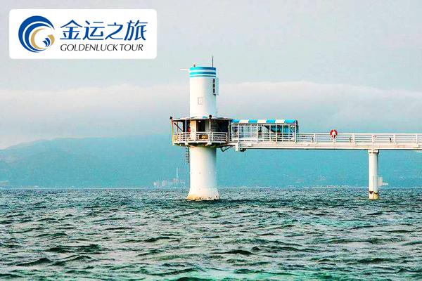 海洋瞭望塔