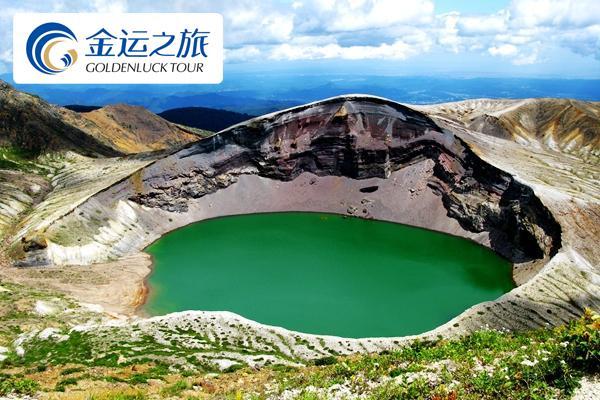 藏王国定公园