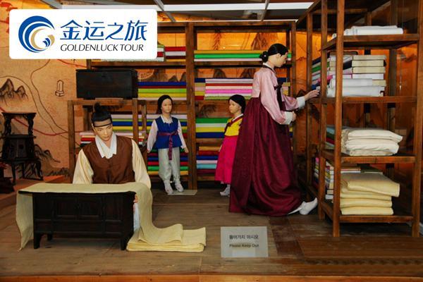 首尔历史博物馆