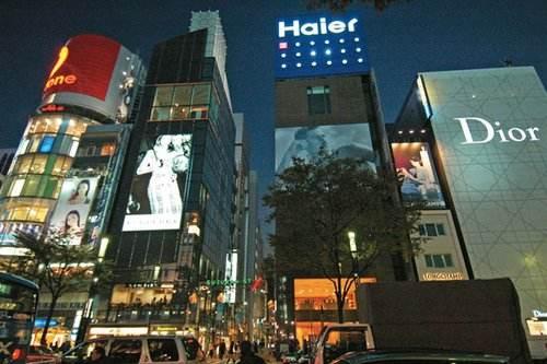 【暖风物语】东京、箱根、京都、奈良、大阪双飞6日(东阪6日)