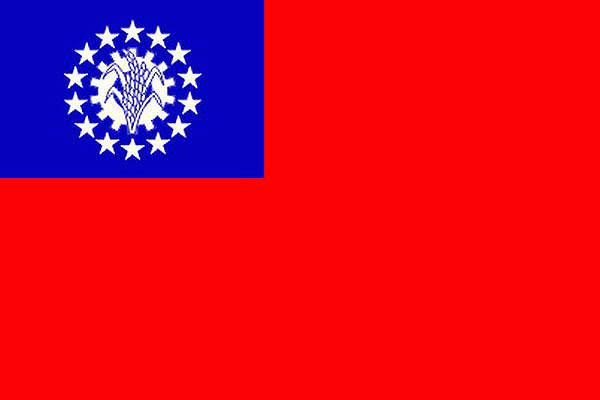 缅甸个人旅游签证